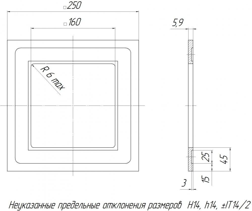 Деталь 2 (сталь 40х - 1 шт).jpg