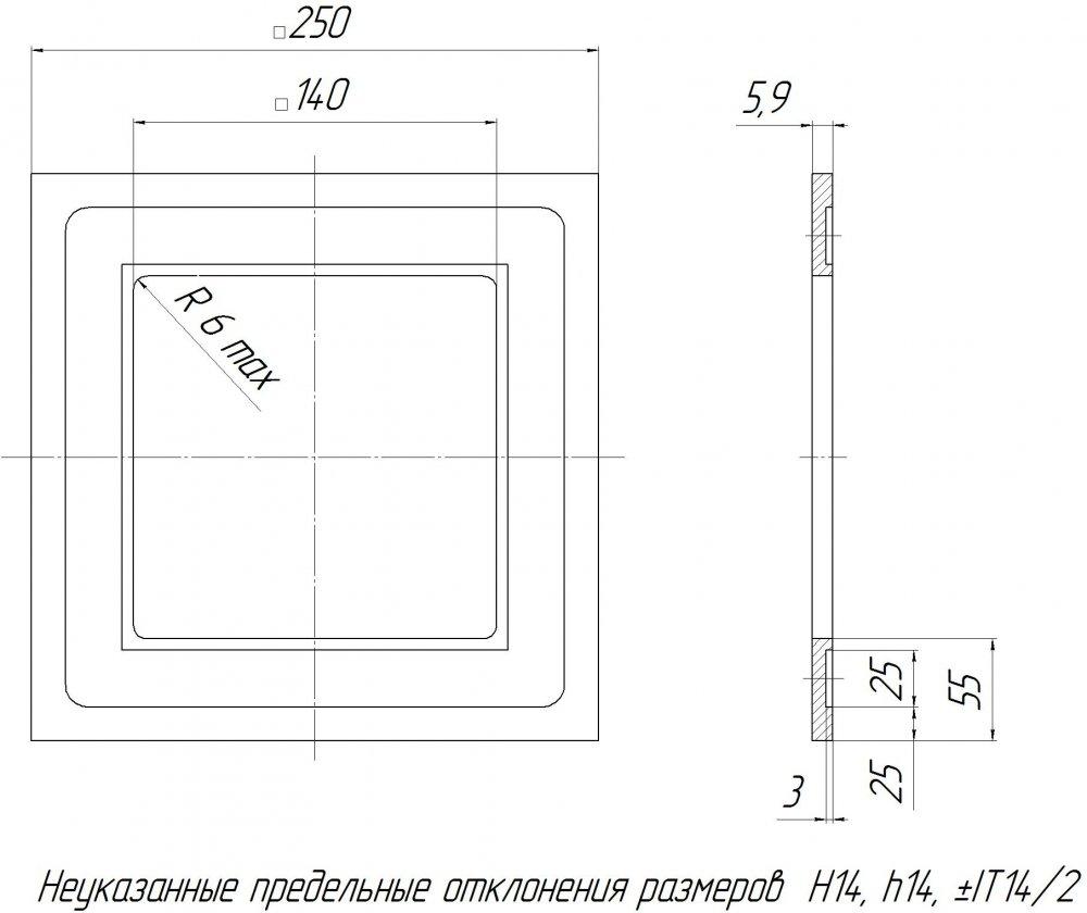 Деталь 3 (сталь 40х - 1 шт).jpg
