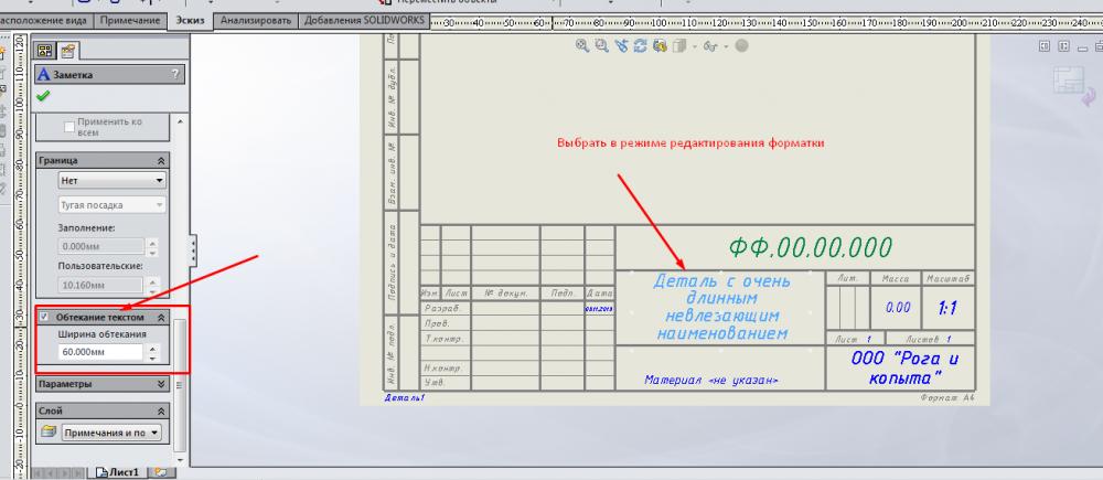 Screenshot_1.thumb.png.ec085945e256323426bc6cac0a971c62.png