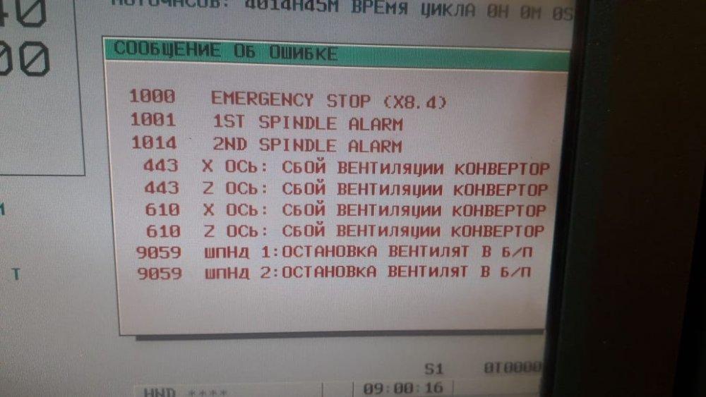 a89133b1-dbd2-4ca9-ab8f-d05cc1884e5f.JPG