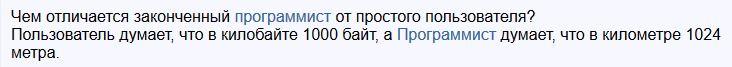 5c50a6cde5678_-1024.JPG.106c1181191f029b96a1e65c18ed6cf4.JPG