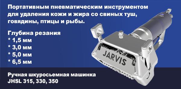 banner_03.jpg.4d59e9da5fe2ddc61568773bda53573b.jpg