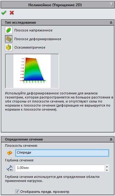 5c6405131e328_.jpg.0f2c6dce2fd8b2cc5451f0ebbaaaac99.jpg