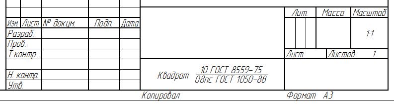 5c66a90748d1c_.PNG.fc04524a46a902a755e4502ba40bfe36.PNG