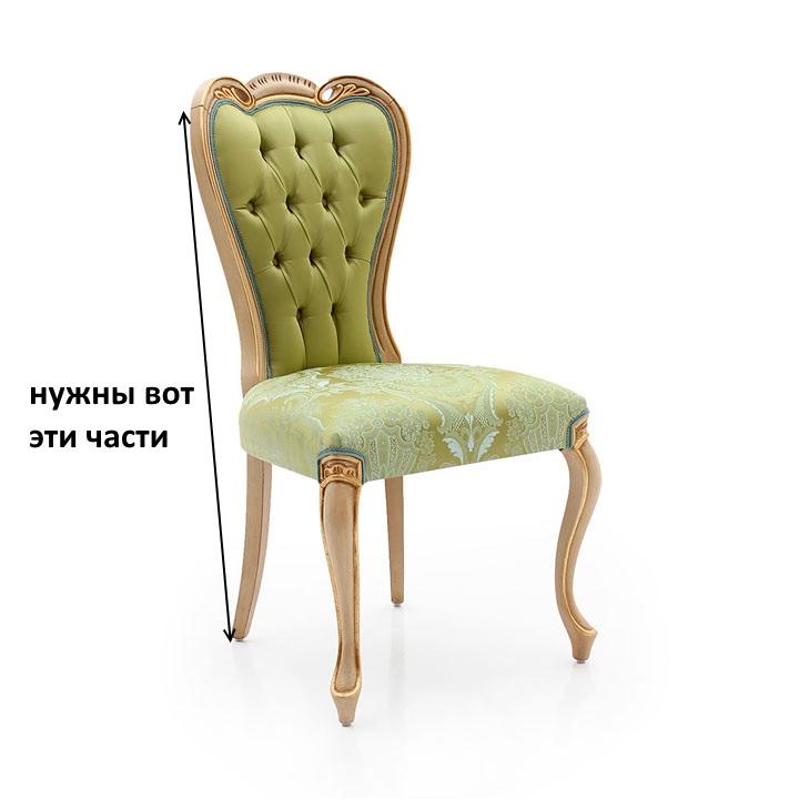15-classic-style-wood-chair-angelo.jpg.0f622da89cf51eda50215ab0eb72b967.jpg