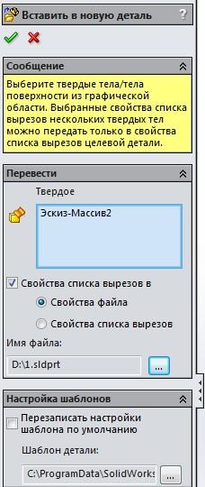 2.jpg.ac2223c52338d7a9761d93e55b475e67.jpg
