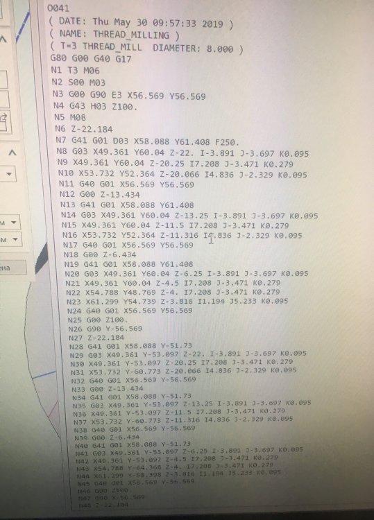 73C17FB6-5496-43FC-9FE0-267E76E90F3B.jpeg