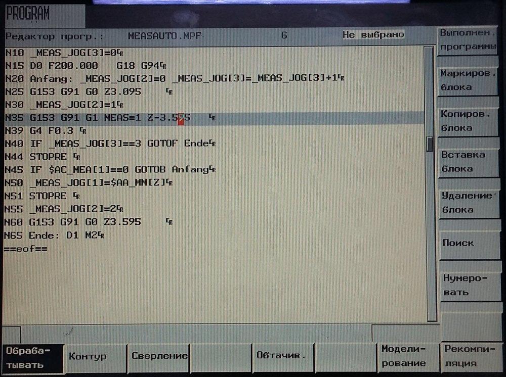MEASAVTO.thumb.jpg.9cdead6bc4c6080cea98056ebc4858b9.jpg