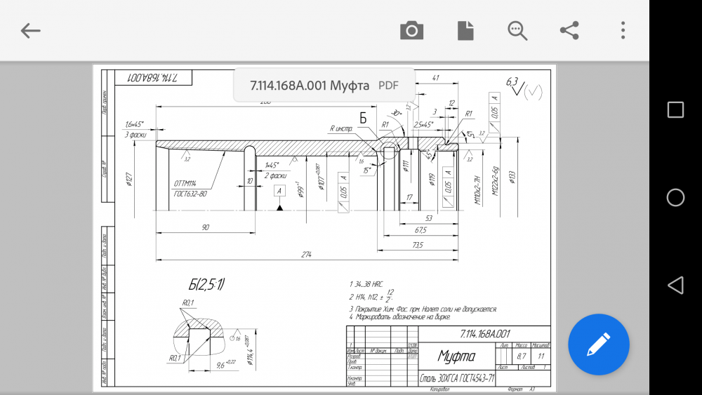 Screenshot_20190605-113043.png