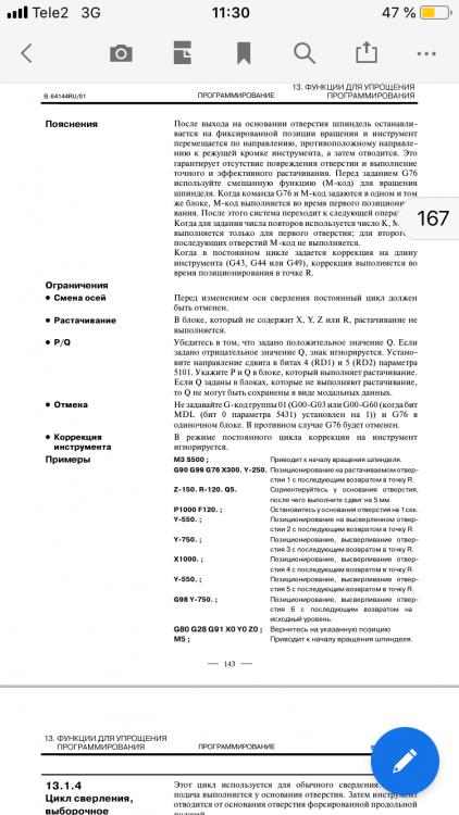 15EE721A-D0D2-4E21-9A14-D66EF4DDD736.png