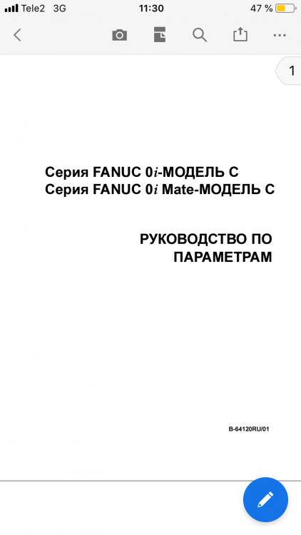 2F764169-2E71-4735-8D8F-A51D391AB770.png