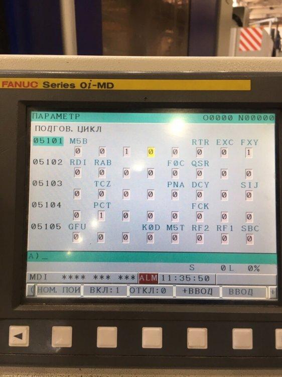 464913D3-6945-4C60-BC75-C12D5C6A48AD.jpeg