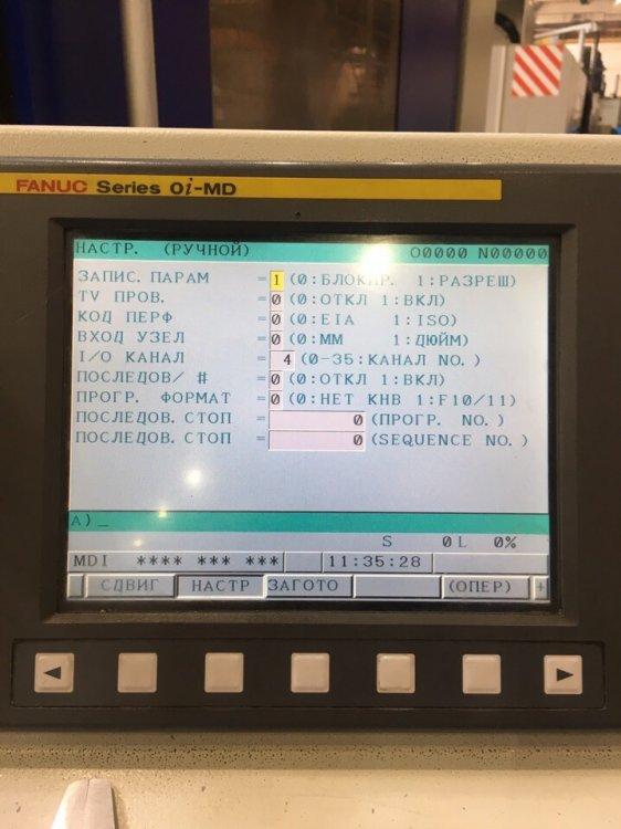 5724CC88-224D-4BBF-8E4A-05DEAA0207D0.jpeg