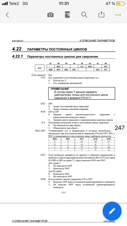 E3C5F953-0D68-4ABA-B646-540F037A332B.png