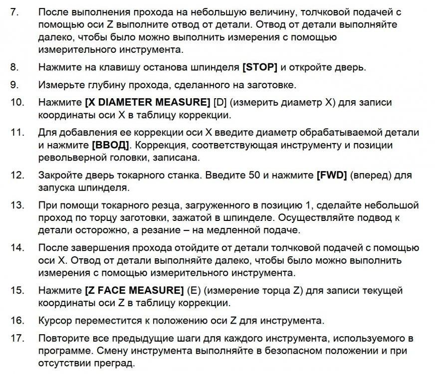 Буфер обмена-2.jpg