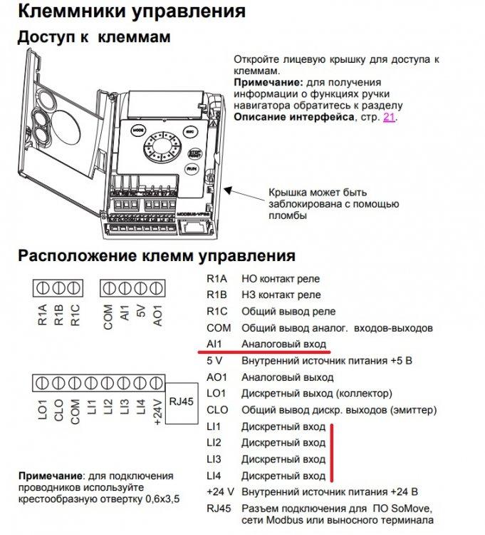 at12.thumb.jpg.76a4c91e33582ef29ab3a9d3d185eb90.jpg