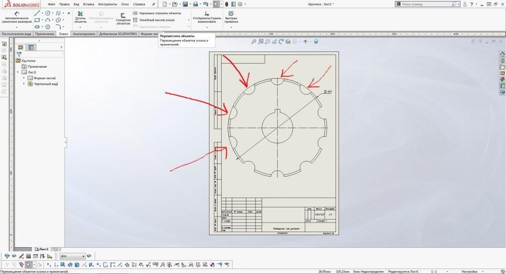 2Ddrawing_1.thumb.jpg.ac33e101bc0828d4b8ccaa2937eba4ce.jpg