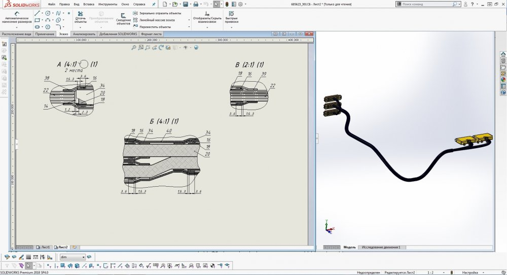 2Ddrawing_3.thumb.jpg.24593403062c03acc0b5567905c1a16d.jpg