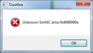 unknown SimNC error.png