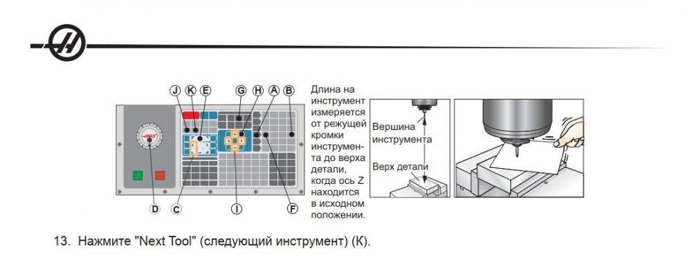 Буфер обмена-4.jpg