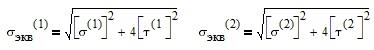 2.jpg.3ded2197f64bcc57a52259b9e157ccbd.jpg