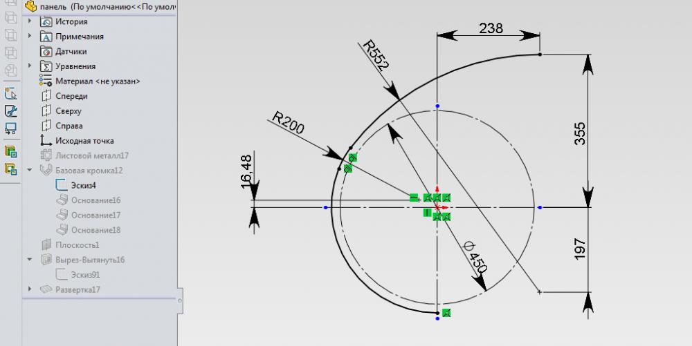 Clip167.thumb.png.82d7c2f2fcfc7a1d78ba97354724254e.png