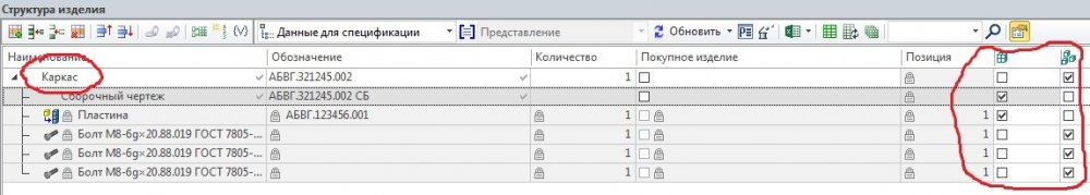 KR_1.thumb.jpg.748fd58fab5844903a68073ef53b976a.jpg