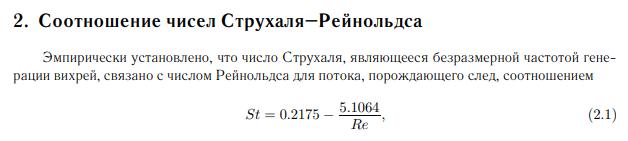струхаль.png