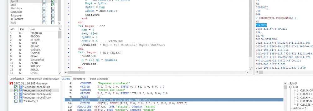 Screenshot_21.thumb.png.02251b5e2b9ddd2ebd5222ff80bbe315.png