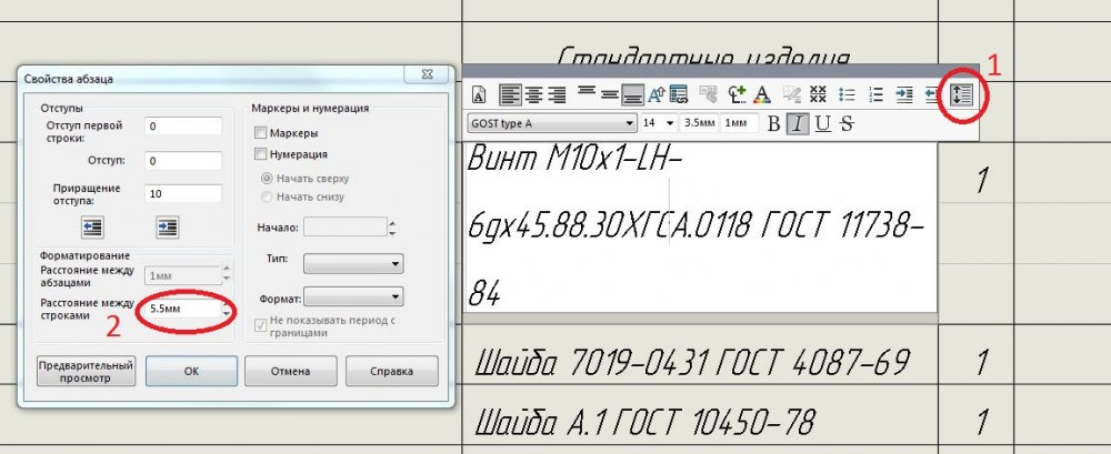 5e440c6728864_.thumb.JPG.ad25be4dd640fe68d53c81c00d4c690f.JPG