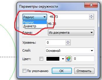 R67.jpg.160751462c542311164530fa61dd9d66.jpg