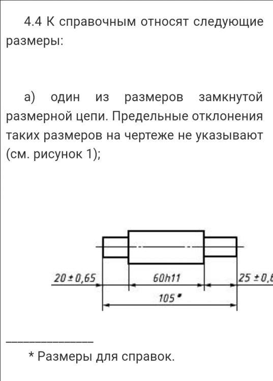 Screenshot_2020-02-03-19-41-03.png