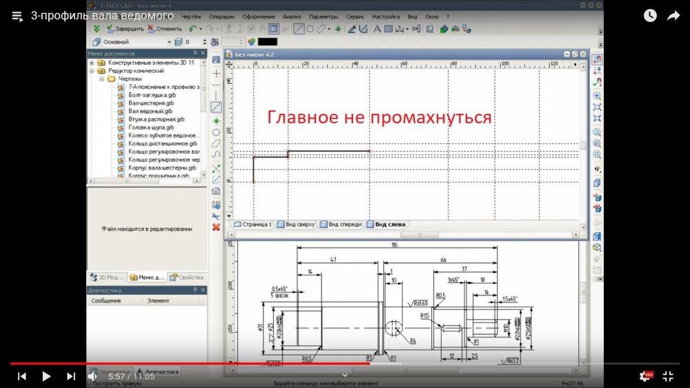 lines.thumb.jpg.9e1e9790e4e1177c2fe8d3a97748916e.jpg