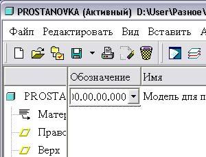 post-1055-1099494198.jpg