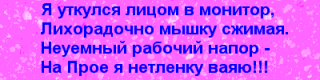 post-17-1088798485_thumb.png