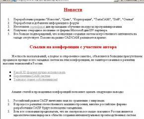 post-17-1092735278_thumb.jpg