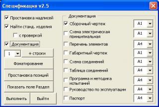 post-2673-1140789726_thumb.jpg