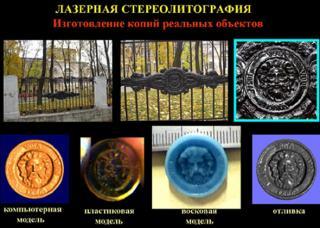 post-3334-1131815174_thumb.jpg