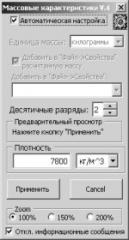 post-6363-1132834066_thumb.jpg