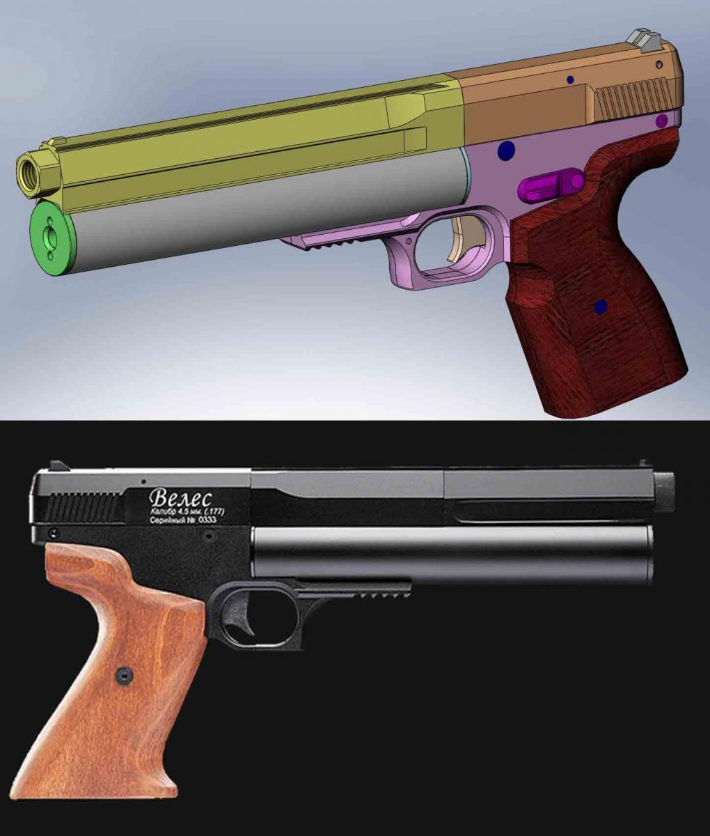 Велес, PCP пистолет