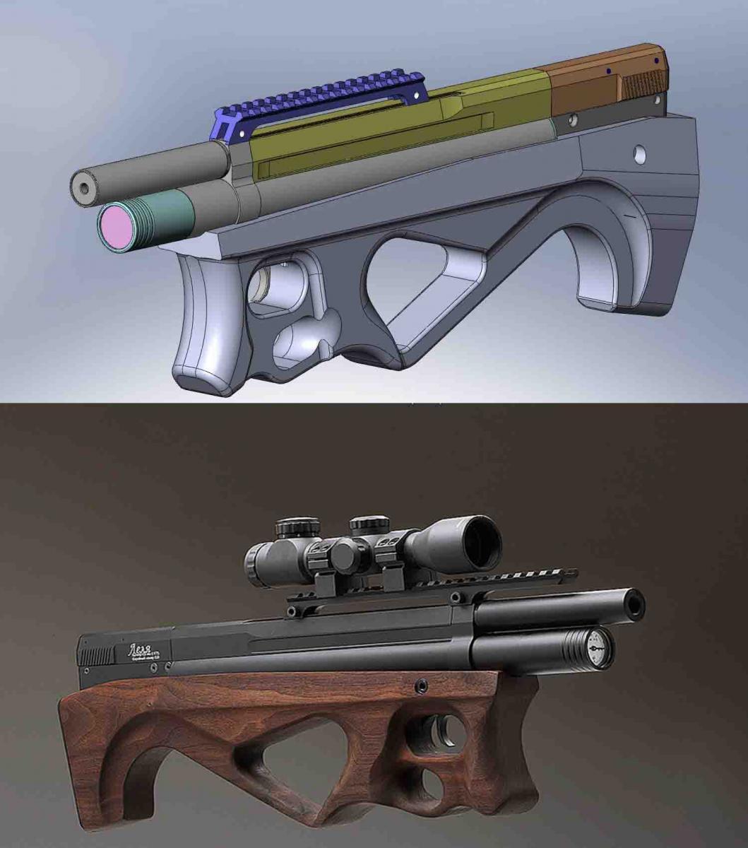 Леля, PCP ультракомпактная винтовка