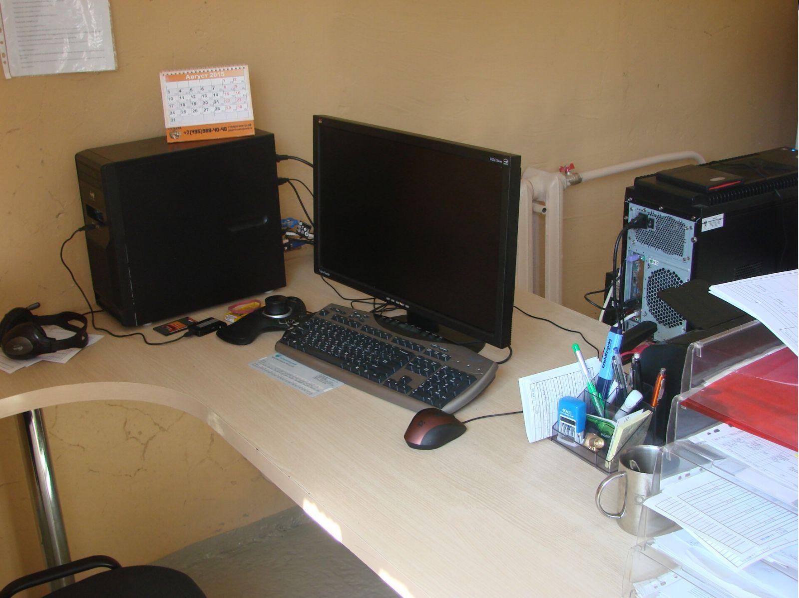 Рабочее место технолога