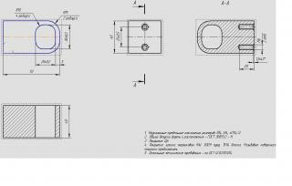 post-21556-1235634510_thumb.jpg