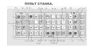post-1784-1301691612_thumb.jpg