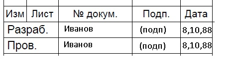 post-11588-1347368247.jpg