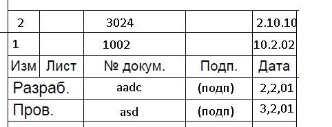 post-11588-1347429915.jpg