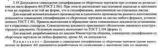post-13234-1317501362_thumb.jpg