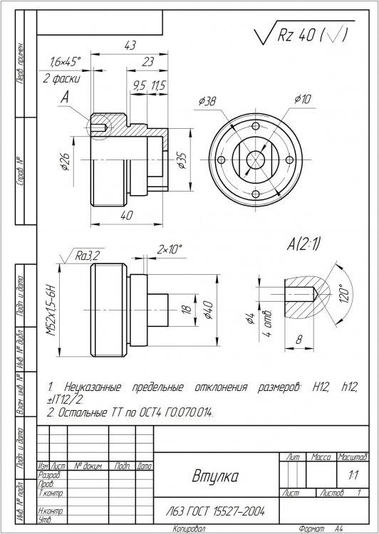 598ec5fb49773_.thumb.jpg.25ddecb3a430e070f0e45cd520a56d96.jpg