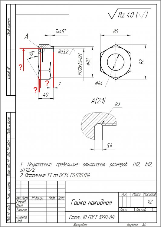 598ec601c0fb1_.jpg.b4e3817c484542b5b1292df8895ad49b.jpg