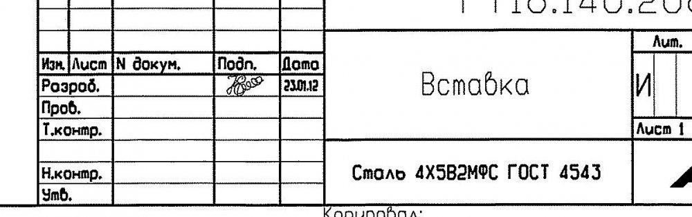 FT18.140.208.jpg